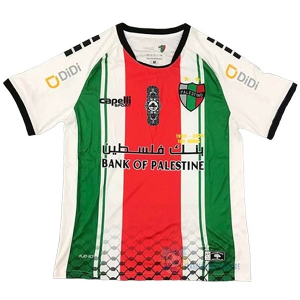 Magasin De Foot capelli Exterieur Maillot CD Palestino 2020 2021 Blanc